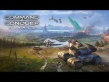 Command and conquer rivals Танковый бой