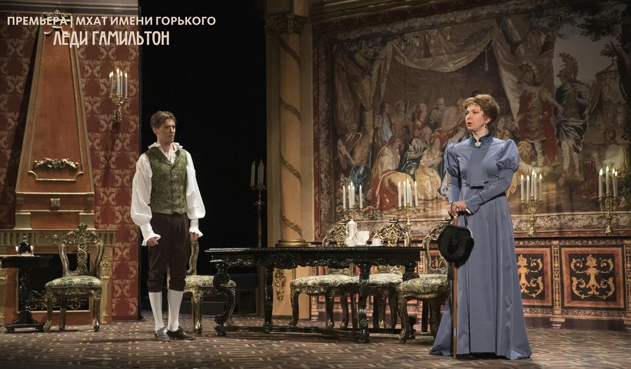 Леди Гамильтон, спектакль МХАТ в Симферополе, гастроли 2019