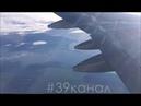 Самолет Анапа-Уфа экстренно сел в Самаре
