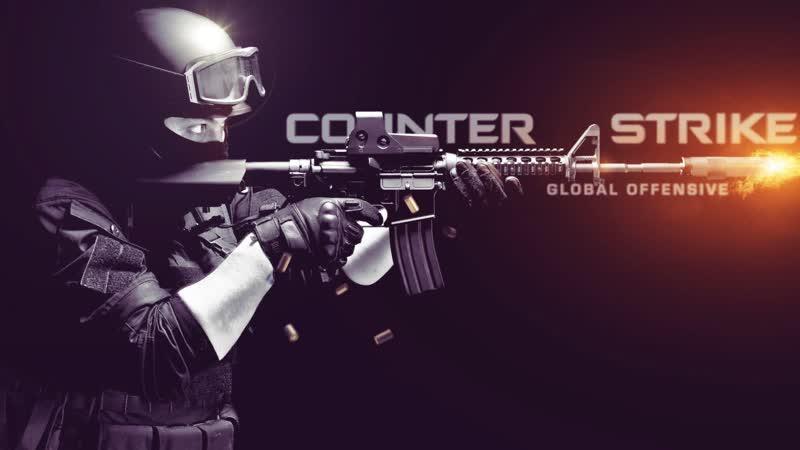 Counter Strike тащим сёдня