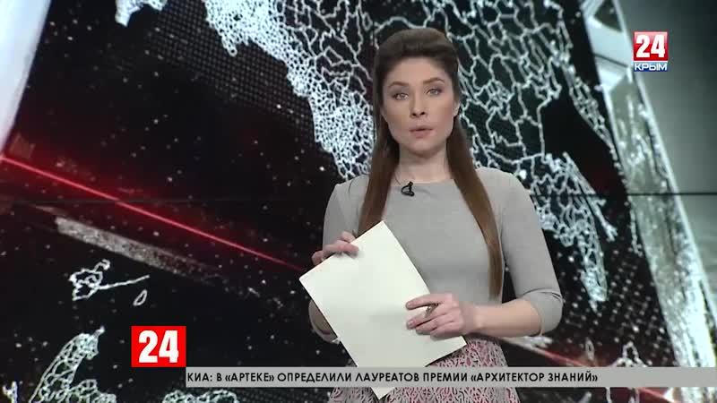 Росморречфлот о ситуации в Чёрном море Операция переведена из спасательной в поисковую из за отсутствия надежды найти живых