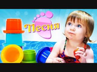 Как мама • Привет, Бьянка и мама Маша Капуки - Песня для детей