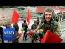 VESTI Special Report! Afghanistan 30 Years Later - Russia Remembers Anniversary of Bloody Conflict