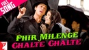 Phir Milenge Chalte Chalte Full Song Rab Ne Bana Di Jodi Shah Rukh Khan Sonu Nigam