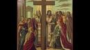 Тропарь Воздвижения Честнаго и Животворящего Креста Господня