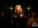 Чтение Трипеснца предпразднства Рождества Христова