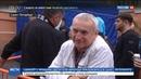 Новости на Россия 24 • Мощи Николая Чудотворца доставлены в Санкт-Петербург