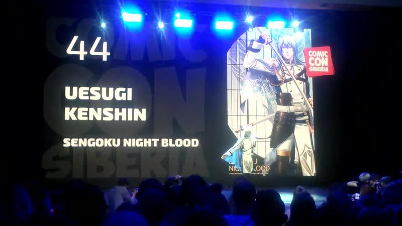 Sengoku Night Blood Кеншин Уесуги✨🌙✨🈳✨🍃✨