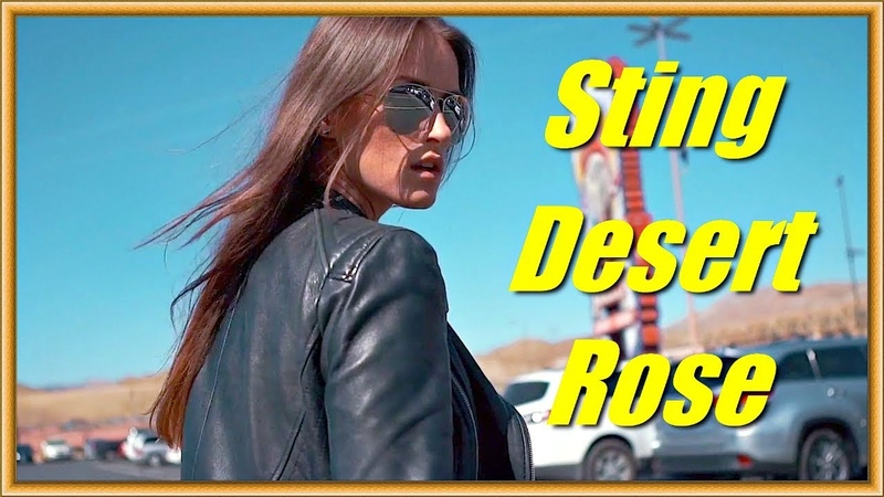 Sting - Desert Rose ★ Golden Love Dj Gonzalez Remix ★ Radio Mix ♫ Up Music