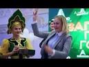 Ведущий Владимир Неволин Загородная Премия 2018
