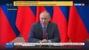 Новости на Россия 24 Путин о попытке диверсии в Крыму Киев не хочет выполнять Минск 2