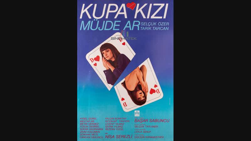 Kupa Kızı - Müjde Ar Selçuk Özer (1986 - 79 Dk) - Video -