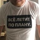 Олег Кашин фото #19