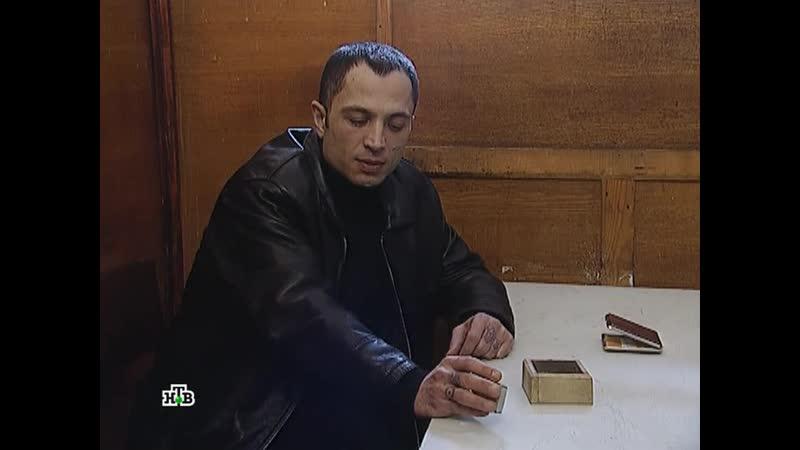 Ментовские войны Сезон 2 Серия 03