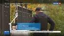 Новости на Россия 24 • Школьница, которой перерезали горло, шла на свидание с другом из ВКонтакте