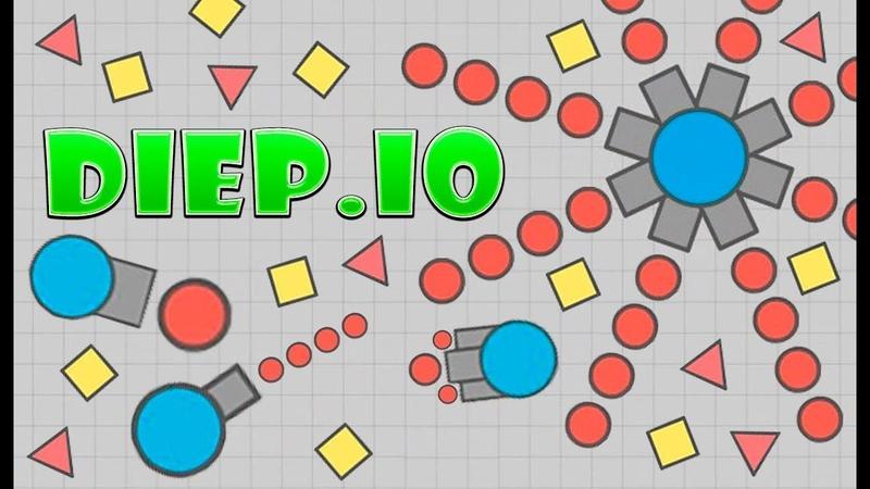 Играем в Diep.io