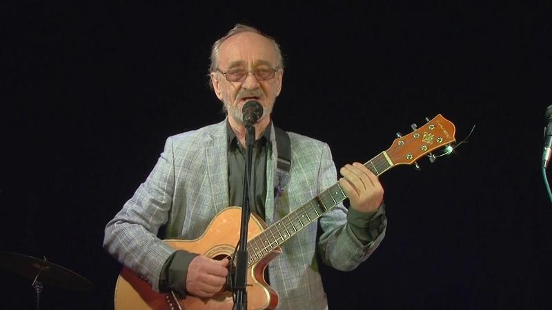 Сергей Перминов. Бенефис 2018