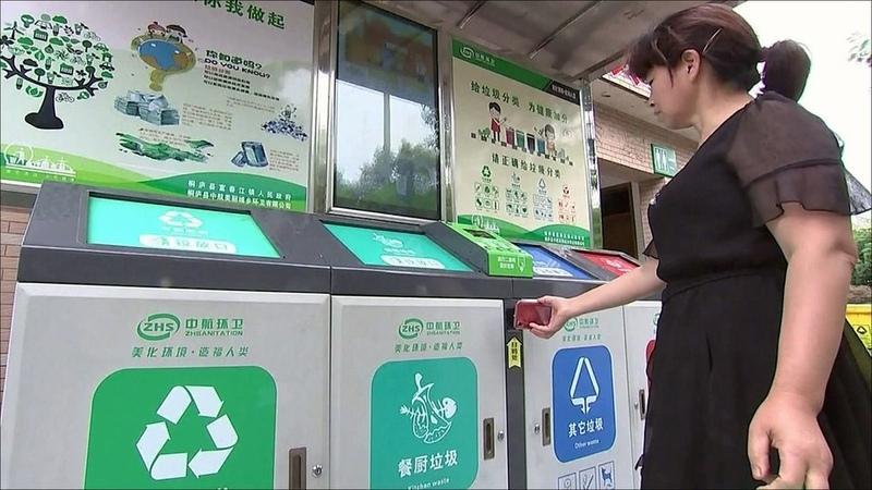 ВКитае ввели новые правила посбору мусора
