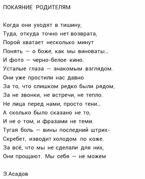Фото №456311014 со страницы Людмилы Плеханова (Ремизова)