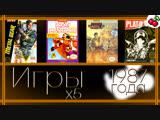 Игры 1987 года x5 Metal Gear, Mickey Mousecapade, Platoon, Operation Wolf Reg# 26