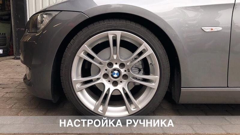 Замена тормозов на BMW E92 BMWeast Garage