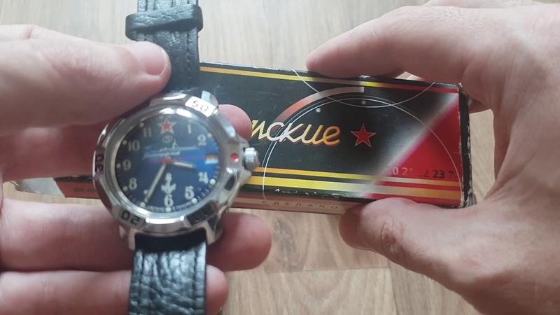 Наручные часы Командирские.Сделано в России. Помагаю в оценке любых часов до 1995г.
