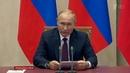 Владимир Путин дал все необходимые поручения правоохранительным органам экстренным службам имедикам всвязи страгедией вКерчи Новости Первый