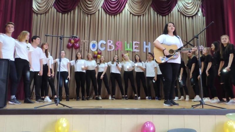 Посвящение в студенты первокурсников в ЧПК им Н В Никольского