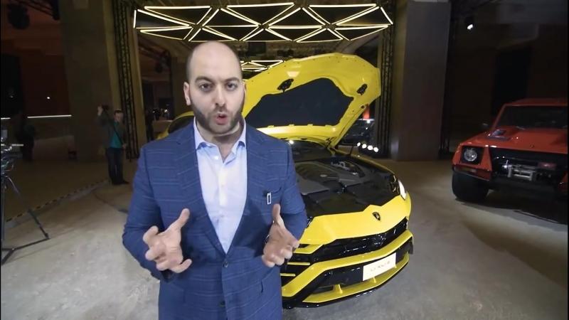 DSC OFF 2 серия Обзор Lamborghini URUS за ₽23 млн. Купил себе Nissan GT-R