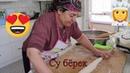 Пошаговый турецкий рецепт Су берек от моей соседки/Su böreği tarifi