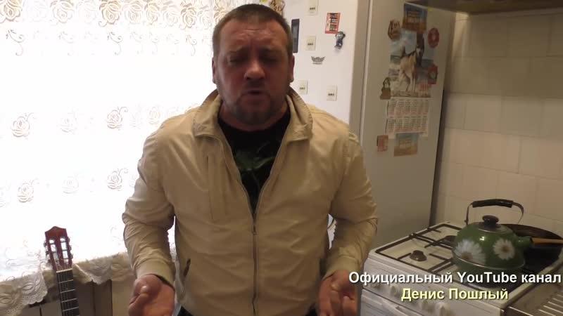 Kak_ne_popast_v_AdBajka_pro_TOT_SVET_i_russkij_stilLuchshie_anekdoty_ot_Denisa_Poshlogo_(MosCatalogue.net)
