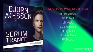 Bjorn Akesson - Serum Trance [OUT NOW]