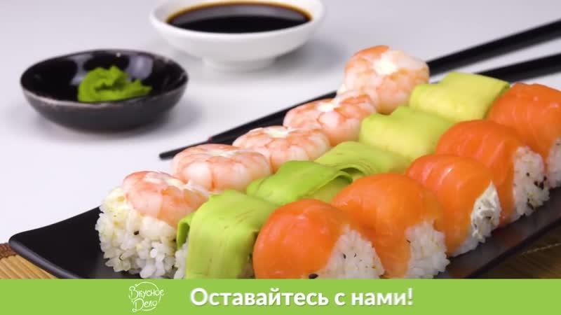 Эти суши сможет сделать даже младенец. Просто гениальный рецепт