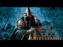 The Rise of the Witch-king властелин Колец под знаменем короля чародея