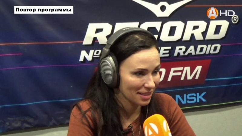 ОТКРЫТАЯ СТУДИЯ «Арктик-ТВ» и радио «RECORD»: Танцуют все! Приглашает Наталья Божкова