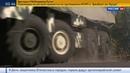 Новости на Россия 24 • Машины с черными номерами, БТР и танки будни военных автоинспекторов