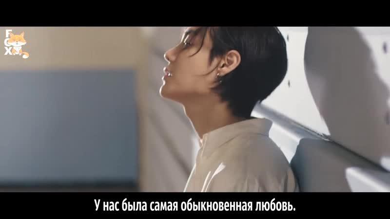 [FSG FOX] ONE - Gettin' by  рус.саб 