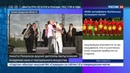 Новости на Россия 24 • Никита Михалков вручил дипломы выпускникам своей Академии