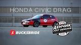 700+hp honda civic eg every day.