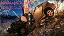 ДТП\№4\18.01.2019\Жесть на Российских дорогах\CAR CRASH AND FAILS, \Russian car crash