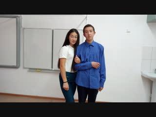Визитка на осенний бал (11 класс)