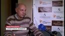 26 10 2018 Севастополец требует компенсацию от Севэнергосбыта за неправильный перерасчёт
