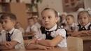 Первый урок в 1 К классе Краснодар