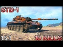 STB 1 world of tanks Kolobanov 1 5 1