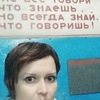 Nadezhda Shilina