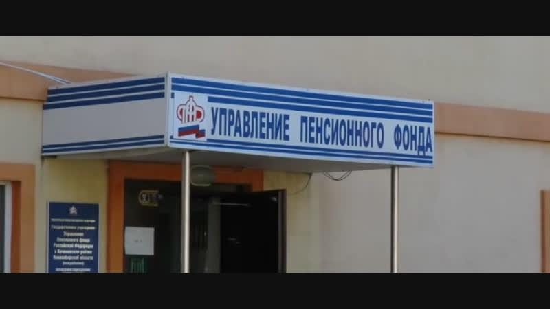 23 млн за «дворец» в деревне Колывань_ как воруют в ПФР