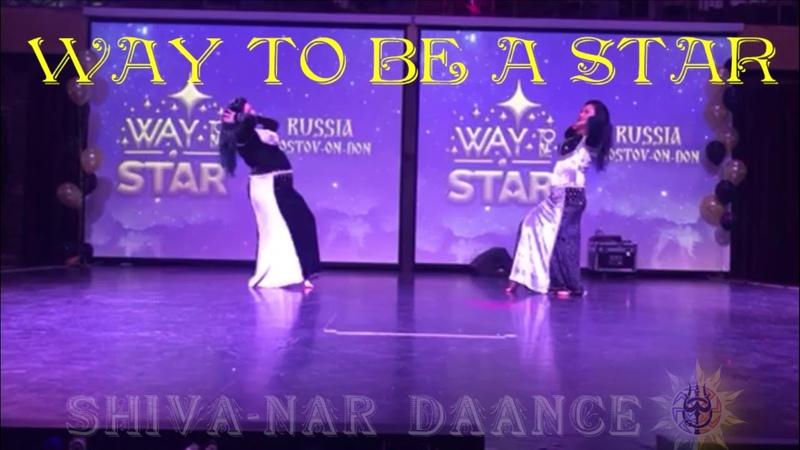 SHIVA-NAR DAANCE | WAY TO BE A STAR | IRAKI