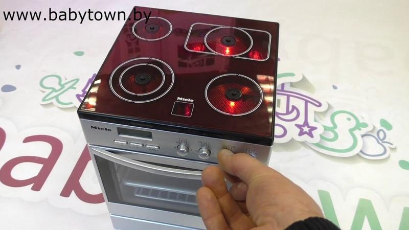 Игрушка для девочки Klein плита Miele 9490