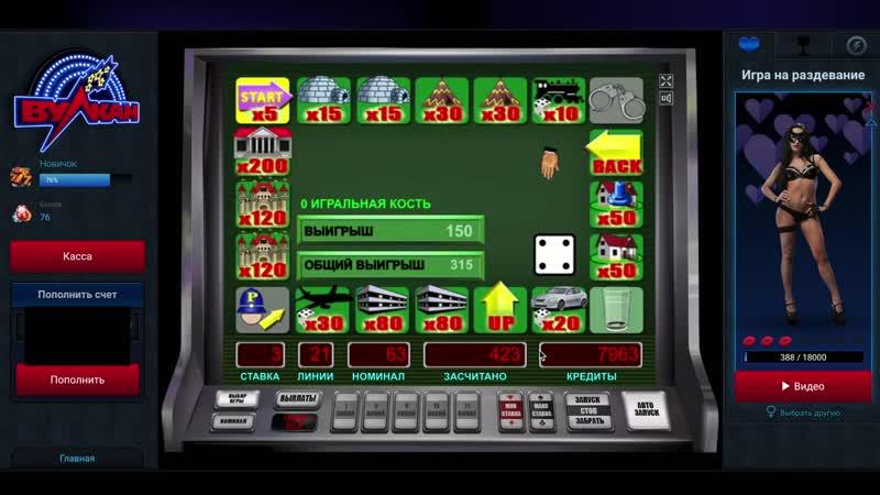 Игровой Автомат Slot O Pool (Слот о пул) Бонус Игра Казино Вулкан