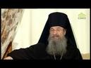 Таинства Церкви От 18 мая Беседа с архимандритом Мелхиседеком Артюхиным